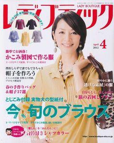 giftjap.info - Интернет-магазин   Japanese book and magazine handicrafts - LADY BOUTIQUE 2012-04
