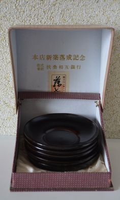 Set of five lacquered wood tea saucers, vintage Japanese chataku by StyledinJapan on Etsy