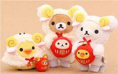 year of the sheep toys | ... Rilakkuma New Year's Plush Toys for the Year of the Sheep in our shop