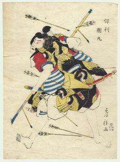 Fusatane (active circa 1850 - 1870)