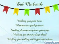 EID Mubarik status