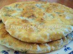 Μαραθόπιτες Κρήτης – Συνταγές της Ασπρούλας