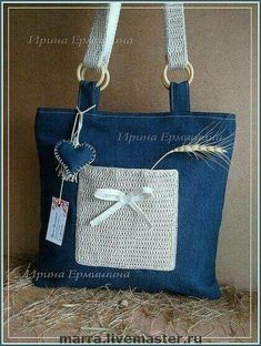 """Denim bag with knit bag attached to front Сумка """"Фристайл Джинс"""" Jean Purses, Purses And Bags, Diy Sac, Denim Handbags, Women's Handbags, Denim Purse, Old Jeans, Women's Jeans, Craft Bags"""