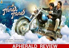 Gopala Gopala Telugu Movie Review, Rating