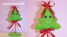 DIY Новогодняя Елка из Фетра Своими Руками / Felt Christmas Decorations