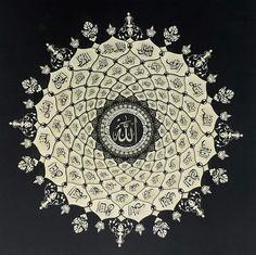 Allah Middle Eastern Art, Islamic Dua, Arabic Art, Islamic Art Calligraphy, Islam Muslim, Art And Architecture, Quran, Religion, Artwork