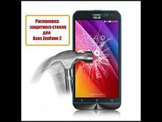 Распаковка бронестекла для Asus ZenFone 2 с Алиекспресс