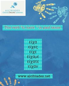 "The verb "" to have "" in past tenses in greek! - The verb "" to have "" in past tenses in greek! Learn greek with Alcibiades! Greek Phrases, Greek Words, Verb To Have, Practice Quotes, Greek Quotes, Greek Sayings, Learning Logo, Greek Alphabet, Past Tense"