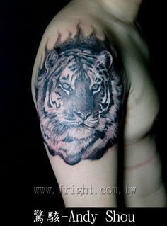 Black and white tiger tattoo design for men shoulder Black and White Tiger Tattoo Design For Men Shoulder