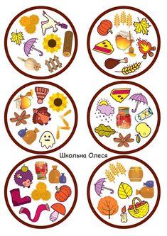 Autumn Activities, Flower Crafts, Paper Flowers, Kindergarten, Decorative Plates, Preschool, Kids Rugs, Education, Fall