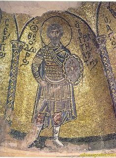 11th C Nea Moni Chios St Theodore Stratelates