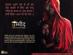 Around 3 Million Children in India sleep hungry every day.