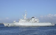 FNS Vendémiaire (F734)  French Navy