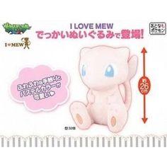 Pocket Monsters Big Plush: I Love Mew