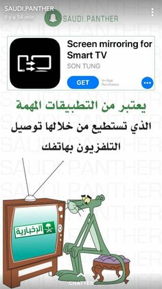 Learning Websites, Iphone Photo Editor App, Applis Photo, Study Apps, Iphone App Layout, Editing Apps, Mobile Application, Arabic Decor, Tecnologia
