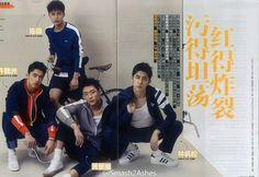 Femina mag: Xu Weizhou, Chen Wen, Huang Jing Yu and Lin Feng Song