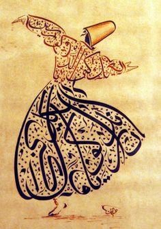 Mevlana Celaleddin Rumi  | Calligraphy in the shape of a Sufi Dervish.  http://www.pinterest.com/sarahcdressler/calligraphy-illumination/