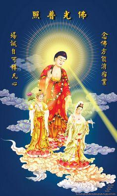 T Great Compassion Mantra, Chakras, Amitabha Buddha, Chinese Buddhism, Thangka Painting, Buddha Art, Goddess Art, Guanyin, Indian Paintings