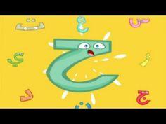 "Free Arabic Alphabet Video - Teach Kids the Letter 'Haa.' Sing & Learn Arabic Letter ""Haa"" Fun & Easy Song for Kids العربية للأطفال"
