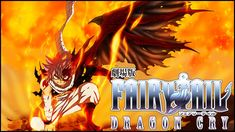 Fairy Tail: Dragon Cry Presenta nuevo Trailer. La película de Fairy Tail titulada Dragon Cry estrena nuevo tráiler promocional para la cinta. Luego de haber pasado varias semanas sin tener noticias sobre el segundo título cinematográfico de la franquicia.   #Fairy Tail #Fairy Tail dragon cry