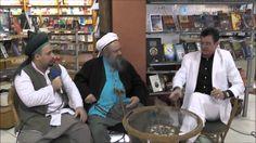 Consciência Cósmica Especial Meditação Sufi Sheikh Abdur Rauf 15 09 2015