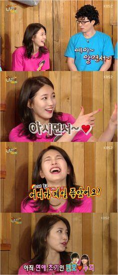 Enjoy Korea with Hui: Suzy refers to relationship with Lee Min Ho 'Happy. Korean Variety Shows, Korean Entertainment, Happy Together, Lee Min Ho, Suzy, Minho, Relationship, Dance, Live