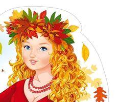 Autumn Crafts, Princess Zelda, Disney Princess, Preschool Crafts, Disney Characters, Fictional Characters, Cartoon, Painting, Fall
