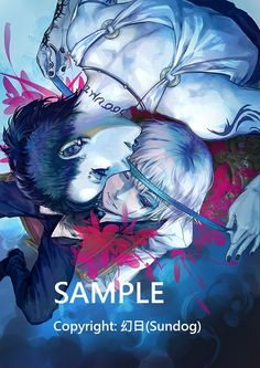Tokyo Ghoul 2015 - not soft at all get uot Uta with Ken