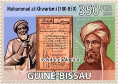 Muhammad al-Khwarizmi Inventor of Algebra and algorithms. The word 'algebra' derives from al-jabr, an operation he used to solve quadratic equations. The Latinized form of his name, Algoritmi, gives us the word 'algorithm'. Algebra, Portal, Postage Stamp Collection, Country Names, West Africa, Stamp Collecting, Muhammad, 16th Century, Postage Stamps