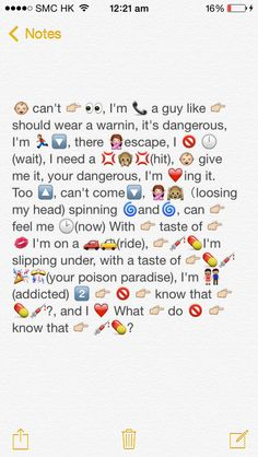 Emoji lyrics, Toxic, Britney Spears