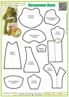 Can be used for tailoring any soft fleecy fabric. Pattern is not complicated. Plushie Patterns, Animal Sewing Patterns, Doll Patterns, Sewing Patterns Free, Pretty Toys Patterns, Free Pattern, Sewing Stuffed Animals, Stuffed Animal Patterns, Frog Crafts