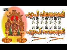 Happy Navaratri E-cards,Greetings,Wishes,Whatsapp Video, Quotes, in Malayalam - YouTube
