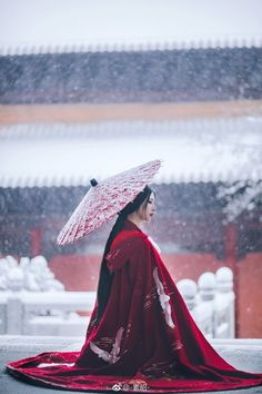beautiful japanese woman in the snow