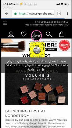 Best Online Shopping Websites, Beauty Awards, Aesthetic Images, Beauty Makeup, Eyeshadow, Skin Care, School Hacks, Eye Shadow, Skincare Routine