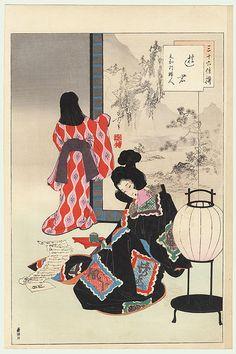 Courtesan: Woman of the Genna Era (1615-24) by Toshikata (1866 - 1908)