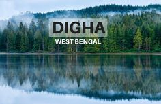 #Digha is #WestBengal's most popular sea #beach and #tourist spot located south west of #Calcutta. It is 187 km from Calcutta and Described as the 'Brighton of the East best for a #holiday. Vacation Travel, Vacation Trips, Travel Companies, India Travel, Brighton, Tourism, Turismo, Hiking, Traveling