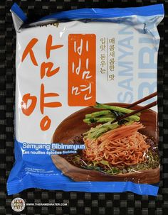 The Ramen Rater tries Samyang Foods' Bibimmyun - a spicy and sweet cold noodle dish that's released for the summer months - from South Korea Ramen, Chili Pepper Paste, Korean Rice, Cold Noodles, Noodle Dish, Rice Soup, Noodle Recipes, Rice Dishes, Summer Months