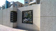 Compound Gate Design, Compound Wall, Wall Exterior, Modern Exterior, Interior And Exterior, Fence Wall Design, Door And Window Design, Boundry Wall, Tor Design