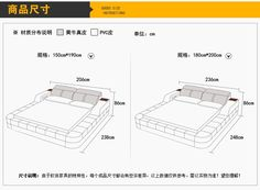 B823_23 Luxury Bedroom Furniture, Luxury Bedding, Diy Furniture, Bedroom Decor, Smart Bed, Bed Frame With Storage, Leather Bed, Interior Sketch, Luxurious Bedrooms