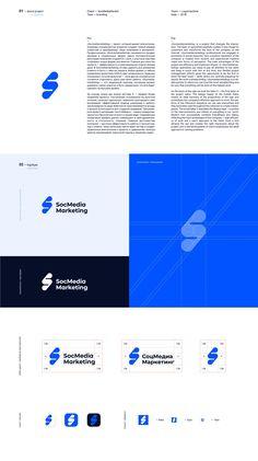 #marketing #brandguidelines #marketingideas #graphicdesign Brand Identity Design, Branding Design, Logo Inspiration, Restaurant Logo, Brand Manual, Bold Logo, Typographic Logo, Geometric Logo, Brand Guidelines