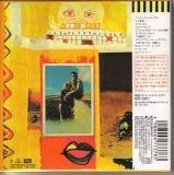 Back of Japanese mini-LP CD