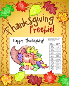FREEBIE! Thanksgiving color by number practicing adding and subtracting 10