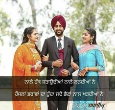 Punjabi Attitude Quotes, Punjabi Funny Quotes, Punjabi Love Quotes, Cute Attitude Quotes, Mixed Feelings Quotes, Good Thoughts Quotes, Deep Thoughts, Brother Sister Relationship Quotes, Bro And Sis Quotes