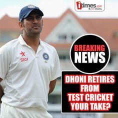 After scoring 4876 runs in 90 tests so far, MS Dhoni announces his retirement from Test cricket. What are your views about this decision? Tell us here-