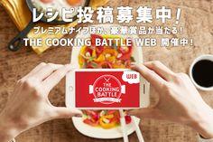 日本アムウェイが提供する「QUEENレシピ+」のサイトでは、おいしい&ヘルシー、スピーディー、経済的なアムウェイ クィーンを使ったレシピやアムウェイ クィーンをご活用の皆様から投稿いただいたアイデアレシピ、Amagram掲載のレシピ等、バラエティ豊かなレシピを掲載します。
