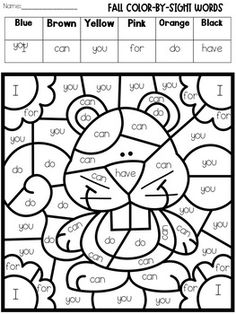 3 Grade Fall Worksheets Color By Sight Words Fall Themed √ Grade Fall Worksheets . Sight Words, Grade 1, First Grade, Sight Word Coloring, Subtraction Strategies, Fall Coloring Pages, Colouring, Basic Math, Small Words