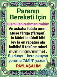 Allah Islam, Sufi, S Word, Karma, Prayers, Cases, Pictures, Prayer, Beans