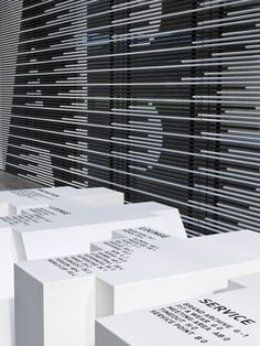 辦公室uebele //阿迪達斯鞋帶定位系統和室內設計赫爾佐根奧拉赫2011