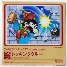 RARE! Wrecking Crew Game Sound Museum Nintendo Music 8cm CD JAPAN