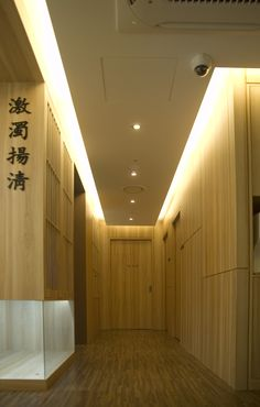 부평 한의원 Dental, Japan Interior, Flur Design, Spa Massage, Chiropractic, Corridor, Ceiling Design, Korea, Study